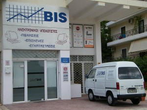 bis new offices